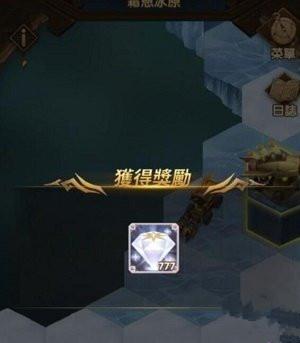 剑与远征霜息冰原隐藏奖励怎么获得?隐藏奖励777钻石获取方法[多图]图片2