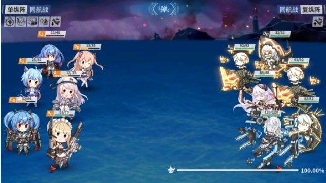 战舰少女R扑火之蛾E2带路条件是什么?扑火之蛾EX-2大洋无底洞攻略[多图]图片2