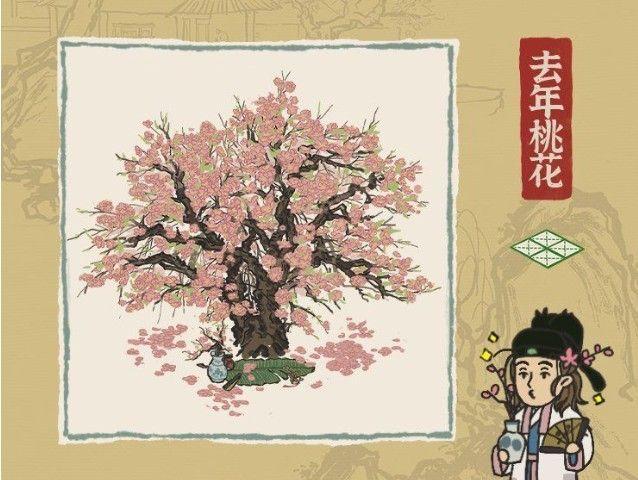 江南百景图七夕活动预告:七夕建筑去年桃花&鹊桥星河爆料[多图]