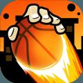 我投篮很猛游戏官方版