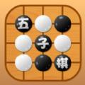 智者荣耀五子棋游戏安卓版