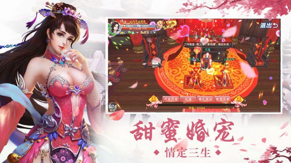 九灵神域之羽墨江湖手游官方版图0