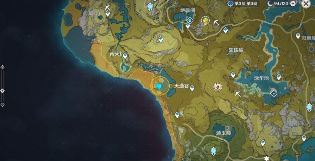 原神天遒谷解密攻略:天遒谷挑战任务流程[多图]