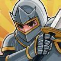 王国兵团游戏无限金币破解版