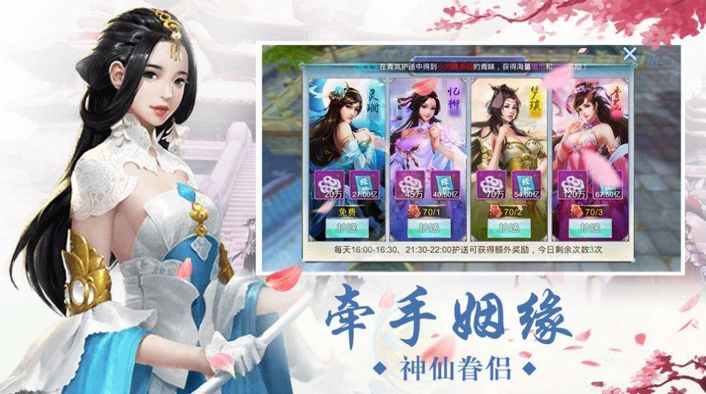九灵神域之羽墨江湖手游官方版图3