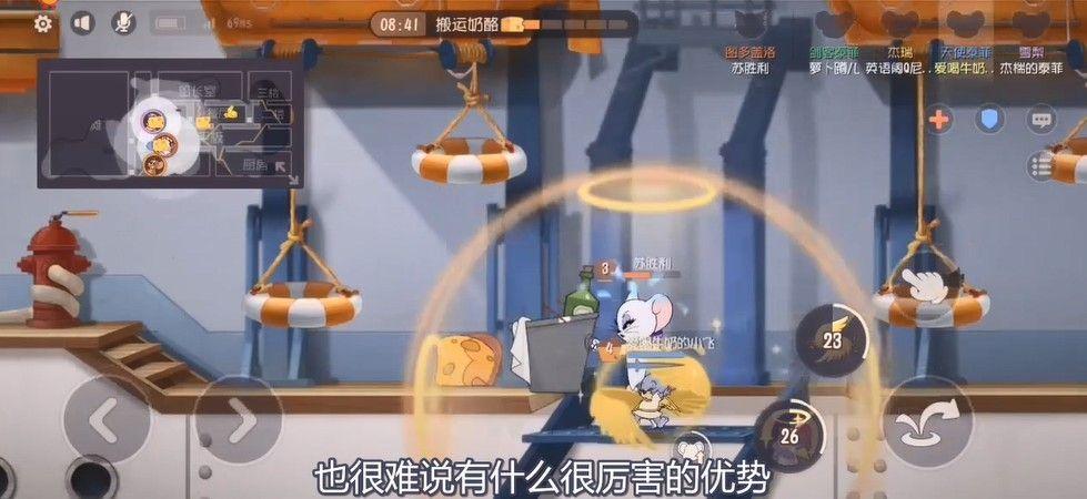 猫和老鼠:天使泰菲加强!反伤技能可以移动了,迟早得削[视频][多图]图片2