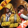 blackpink吃鸡游戏国服官方下载v1.9.10