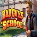 学校恶霸游戏中文版