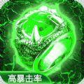 170公益绿色复古传奇手游官方版