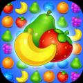 开心水果消消乐游戏免费版
