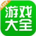 4399游戏盒5.8.1.42官方下载安装手机版下载 v5.8.1.42