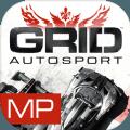 GRID Autosport手机游戏中文版下载 v1.7.3