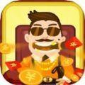 盖楼大亨任务版官方app