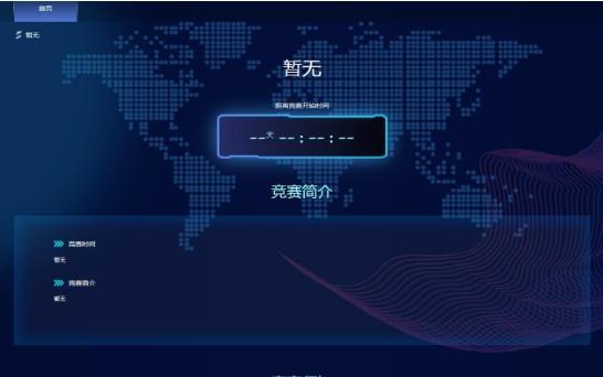 2020江苏省网络安全竞赛答案是什么?网络安全竞赛答案一览