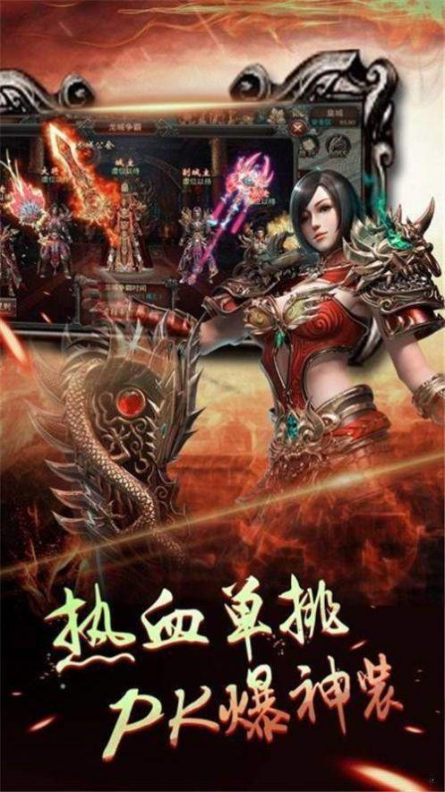 神龙魔幻传奇手游官网版图0