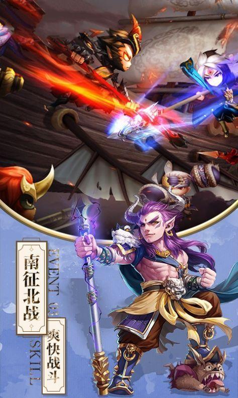 剑圣三国志手游官方版图片1