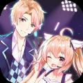 恋舞幻想手机游戏官方版下载 v1.2