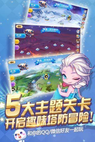 塔防来了游戏官方最新版图2