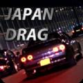 日本飙车3D中文破解版