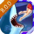饥饿鲨进化8.0.2无限金币钻石国际破解版