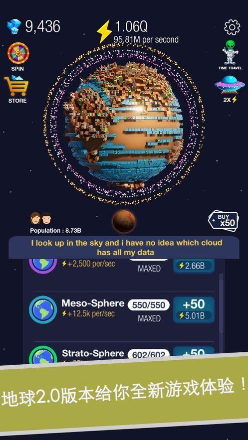 永远的蔚蓝星球游戏安卓版图片1