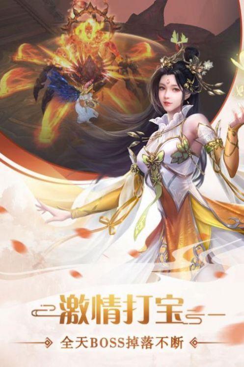 恋妖记手游官方最新版图1