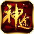 火龙决手游官方版下载 v1.2