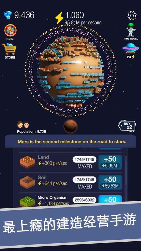 永远的蔚蓝星球游戏安卓版图1