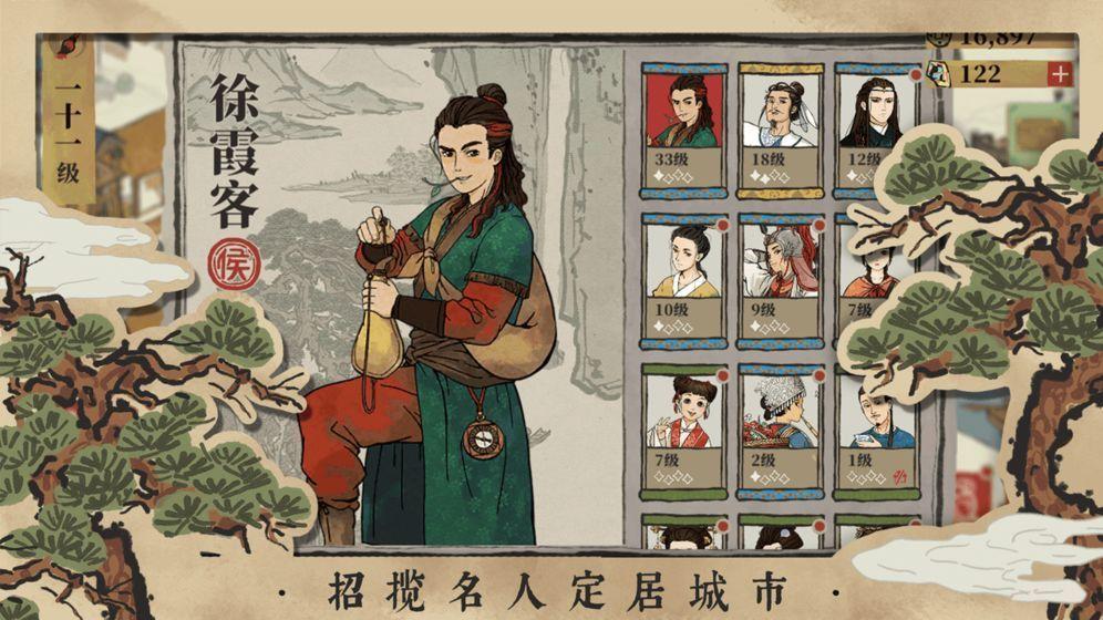 江南百景图2021中秋广寒宫破解版图3