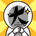 迷惑行为大赏游戏安卓版下载 v1.2
