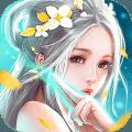 琉璃忘仙录手游官方安卓版下载 v1.2