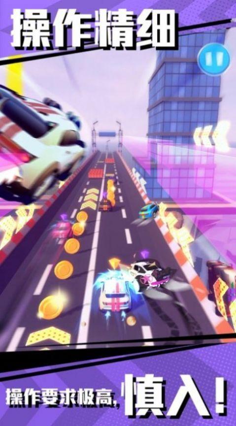 冲撞飞车3游戏最新版图2