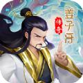 姜子牙传奇手游官网版下载 v1.2