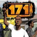 171游戏官方最新版