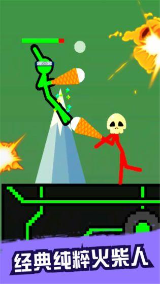 超级火柴人双人版游戏破解版图2