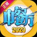 中餐厅破解版游戏无限金币钻石最新下载下载 v1.2.2