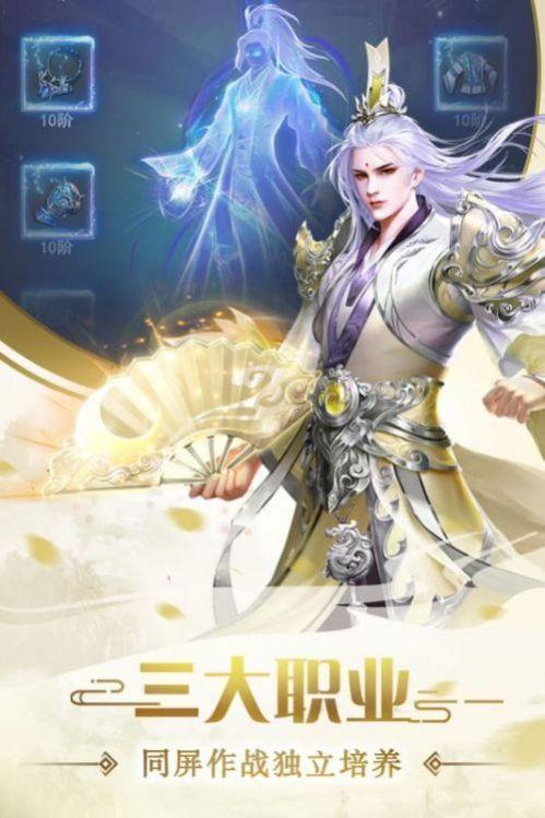 恋妖记手游官方最新版图2