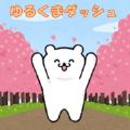 慵懒熊冲刺游戏安卓版
