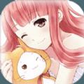 萌萌公主换装物语游戏无限金币破解版下载 v1.2
