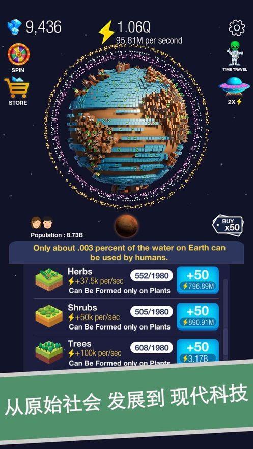 永远的蔚蓝星球游戏安卓版图3