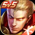 王者火力对决2.0软件官方最新版