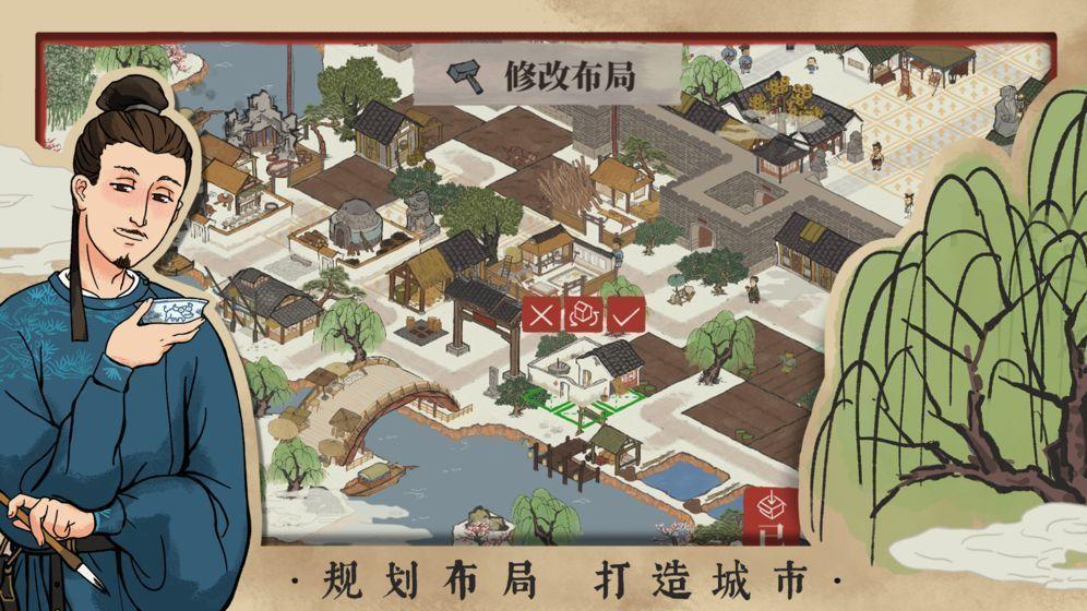 江南百景图2020中秋广寒宫破解版图片1