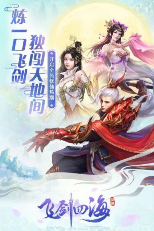 恋妖记手游官方最新版图0