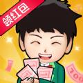 我的亿万负翁赚钱游戏红包版下载 v1.1.30