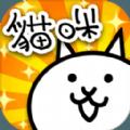 猫咪大战争9.12修改内购破解版下载 v9.12