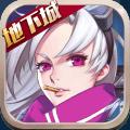 疾风剑魂烈焰领主手游官方版下载 v1.110
