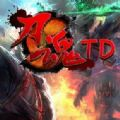 刀魂TD官方正式版(附攻略)下载 v1.2