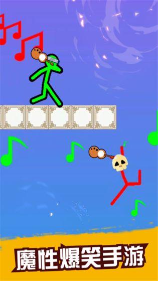超级火柴人双人版游戏破解版图1