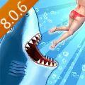 饥饿鲨进化8.2.6无敌版无限钻石无限金币破解版下载 v8.2.6