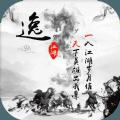 逸江湖mud游戏无限金币破解版